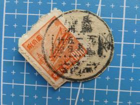 普4天安门邮票捌佰圆--销邮戳1954年1月5日吴县(苏州)-江苏(双地名邮戳)