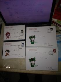 2005-28 会徽和吉祥物实寄封8枚(新疆寄扬州)双戳清