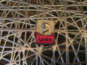 毛主席万岁东方红