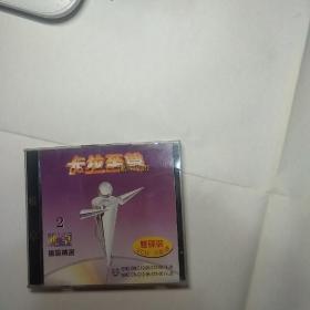 光盘: 卡拉至尊小影碟(2)-国语精选(2碟装)
