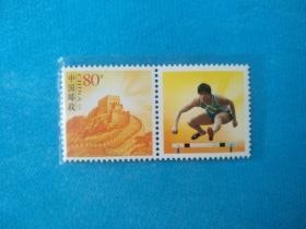 奥运冠军—刘翔 2枚(个性化邮票)
