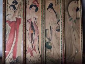 下乡收得四大美女四扇屏,名人纯手工绘画,画功形象栩如生,全品包老