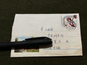 1984年 第二十三届奥运会实寄封一枚 附信