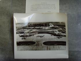 超大尺寸老照片:【※1983年,我国最大的民航机场----北京首都国际机场  ※】