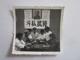文革革命青年在油灯下学习毛主席著作照片(斗私批修)