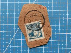 普8工人邮票20分--销邮戳山东北镇-山东