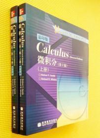 海外优秀数学类教材系列丛书:微积分 上 下(第2版)影印版