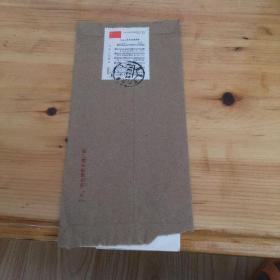 实寄封,J46带信件。