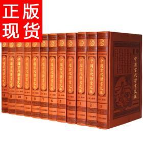 中国古代禁书文库-房术秘诀 中国古代禁书文库藏书
