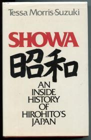 【精装英文原版】著名东方学家泰萨著《昭和日本史》 Showa:An Inside History of Hirohitos Japan