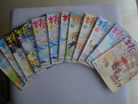 武侠故事 桃之夭夭 (2011-2012年)共十一本合售