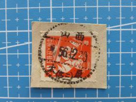 普8工人邮票8分--销邮戳1956年12月20日山西太原(亭三)-山西