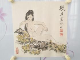 著名画家 韩原精品人物绘画一幅。
