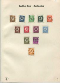 德国邮票 第三帝国 1934年 公事邮票 12全信销贴于内页