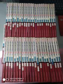 《合售48本不重复》影响中国历史进程的100名人  无字迹