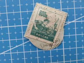 普6工人邮票800圆--销邮戳1954年5月14日天津(处19甲)