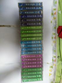 八十年代人教版老初中英语教材配套朗读与讲解。初中英语课本朗读与讲解 22盒磁带合售。