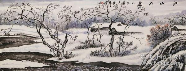 【来自作者本人,保证真迹】当代知名实力派书画家李胜祥手绘 江山如画