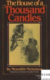 【包邮】The House Of A Thousand Candles ,1986年出版