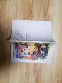 全日制十年制学校小学课本(试用版本)语文第三 册