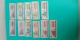 1972年上海粮票