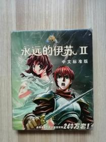 永远的伊苏2 两碟CD+说明书 中文标准版