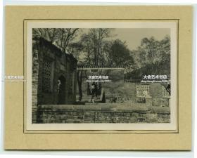 民国安徽省滁州市西南琅琊山麓琅琊寺附近,欧阳修醉翁亭一带园林庭院老照片