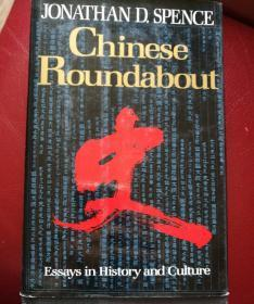 CHINESE ROUNDABOUTEssays in history and culture