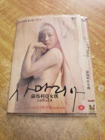 萨玛利亚女孩 DVD(1张光盘)(又名援交天使)(韩国影片)