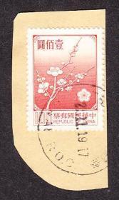 台湾,常102国花,100元信销票(1979年).