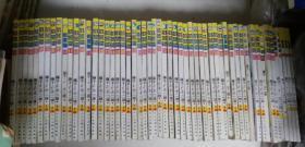 机器猫 1-43,44-54(54本合售)