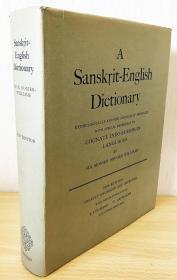 A Sanskrit-English Dictionary  (梵语) - 英语辞典  梵英辞典