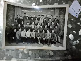 铜陵市机电设备公司1975年热烈欢送方千好同志光荣参军合影