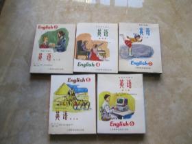 磁带 初级中学课本 英语