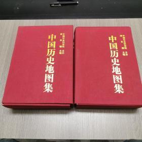 中国历史地图集【布面精装 原装函套 珍藏佳品】