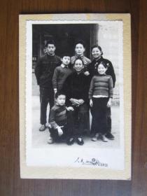 文革时期家庭合影照片(宁波国营东海照相馆)