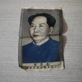 刺绣毛泽东   上海锦艺   详情请看图片    彩色  刺绣    少见