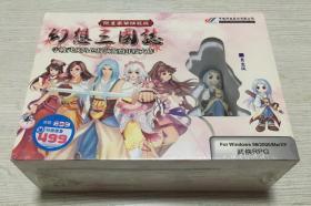 游戏光盘 幻想三国志 台版豪华版 男生版 全新未开封