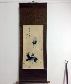 著名画家-梁又铭-《三阳开泰图》