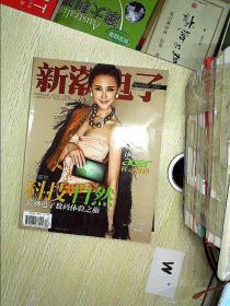 新潮电子   2011 9上