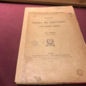 法文原版《Leçons sur les séries de polynomes》(多项式级数讲义)作者:P. Montel 出版:G.V. paris