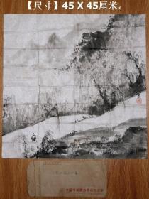 已故山东省画院院长◆黑伯龙《手绘山水画》宣纸旧软片◆◆近现代名人旧字画◆◆【尺寸】45 X 45厘米。