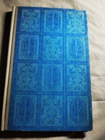 1932年诺贝尔文学奖得主高尔斯华绥,亲笔签名、精装毛边本《SOAMS AND THE FLAG》