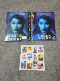 青蛇  dvd   d9  法二飞马 类型:港片 经典 剧情