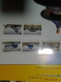 2002-25 博物馆 邮票一套五枚