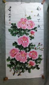 少林寺法师 国画牡丹 四尺整画心 原稿手绘