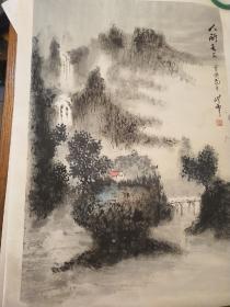 秦岭云(保真)山水