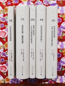 【签名】理想国译丛(1~27、29、33)共29册。
