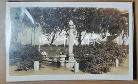 民国原版清华大学老照片,喷水泉一枚,品好,有题跋