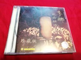 旧正版盒装影视单片光碟 李娜歌曲精选珍藏版 VCD影碟光碟CD唱片收藏 保真品